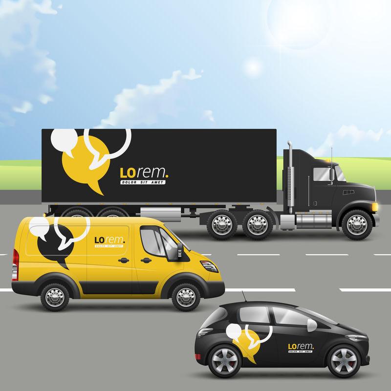 交通广告模板