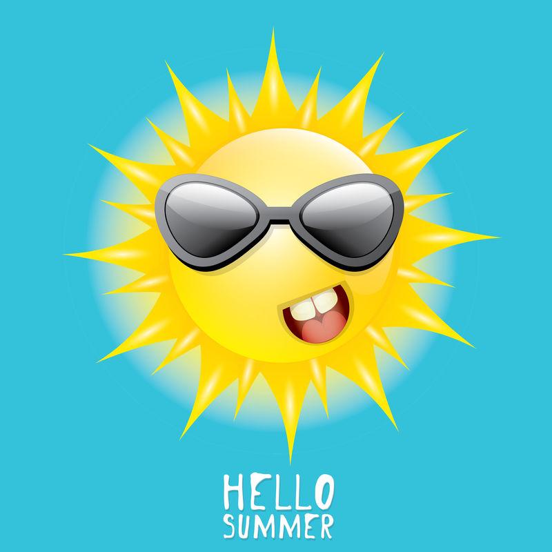 你好,萨默。矢量夏日微笑太阳