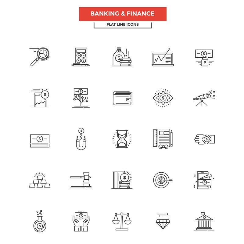 扁平线图标-银行和金融