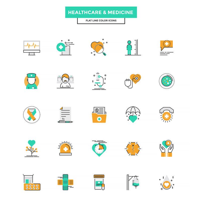 扁平线彩色图标-医疗保健和医学
