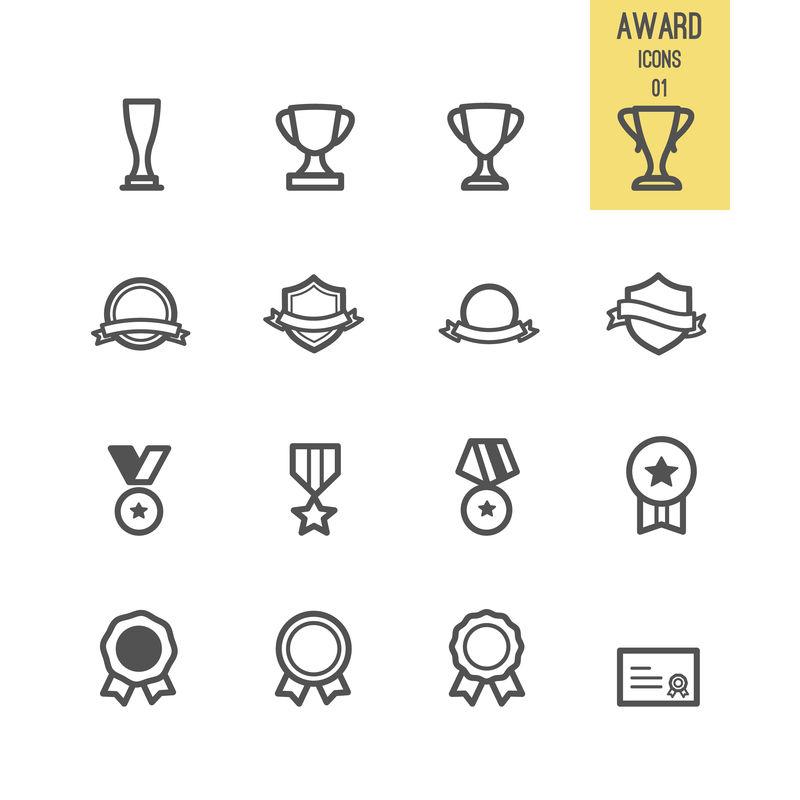 奖项图标集-矢量图解