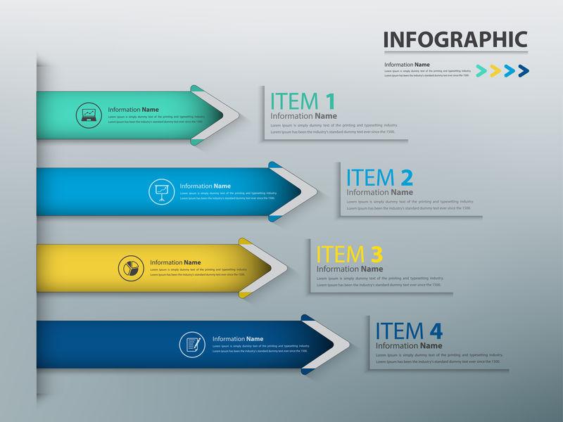 用于演示的业务图表信息图表幻灯片
