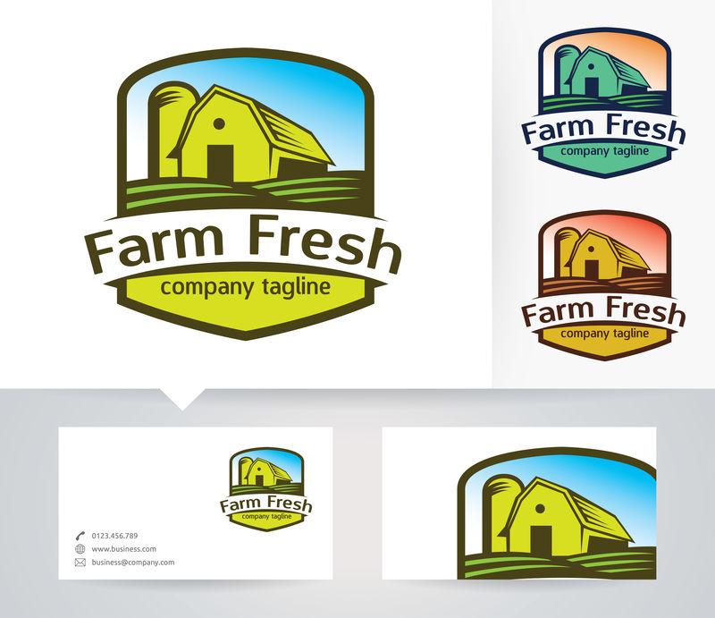农场新鲜-矢量标识模板