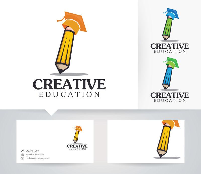 创意学院-矢量标识模板