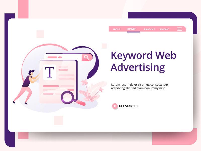 关键词网络广告插图-将文字推到搜索领域的概念-可用于登录页、模板、用户界面、网络、移动应用程序、海报、横幅、传单-现代向量
