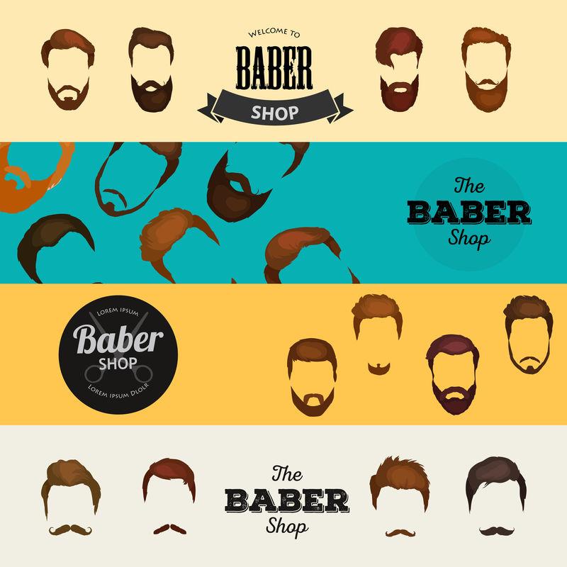 男人的一组胡须和胡子矢量。时髦的斯蒂。男士理发店的时尚发型。独立的男人胡须设计,继承人和胡子的发型。时尚向量插图集。