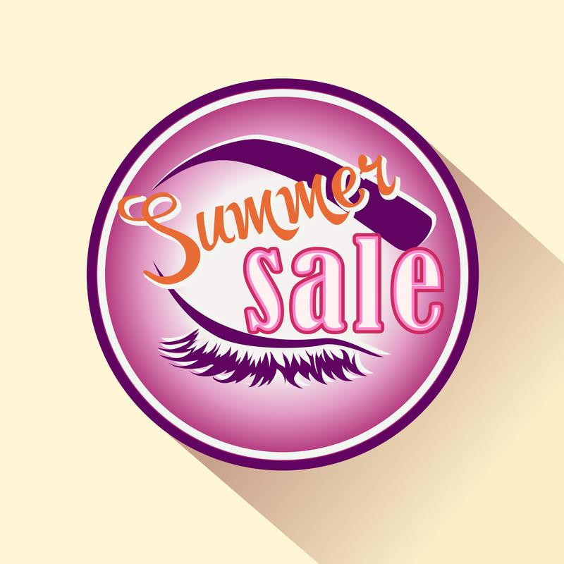 夏季大甩卖标志化妆品店