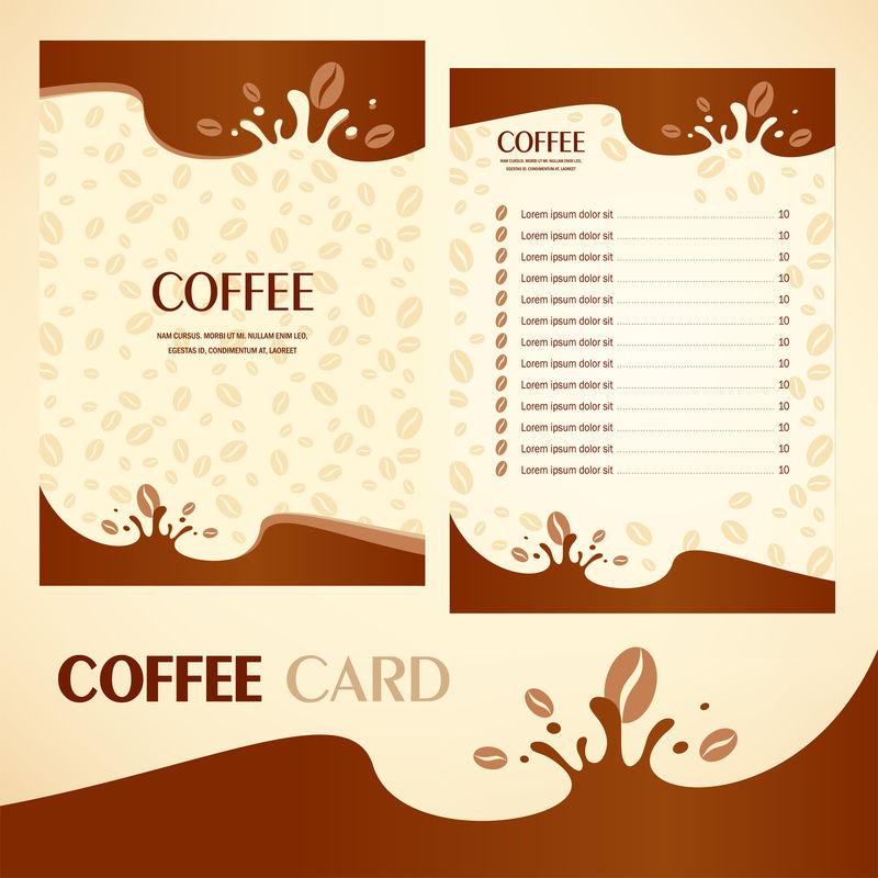 菜单咖啡卡