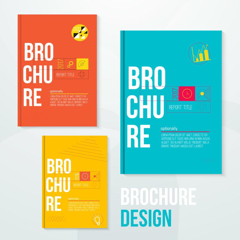 矢量小册子设计与几何抽象形状模板。商务小册子设计,传单小册子设计,专业公司小册子设计集。