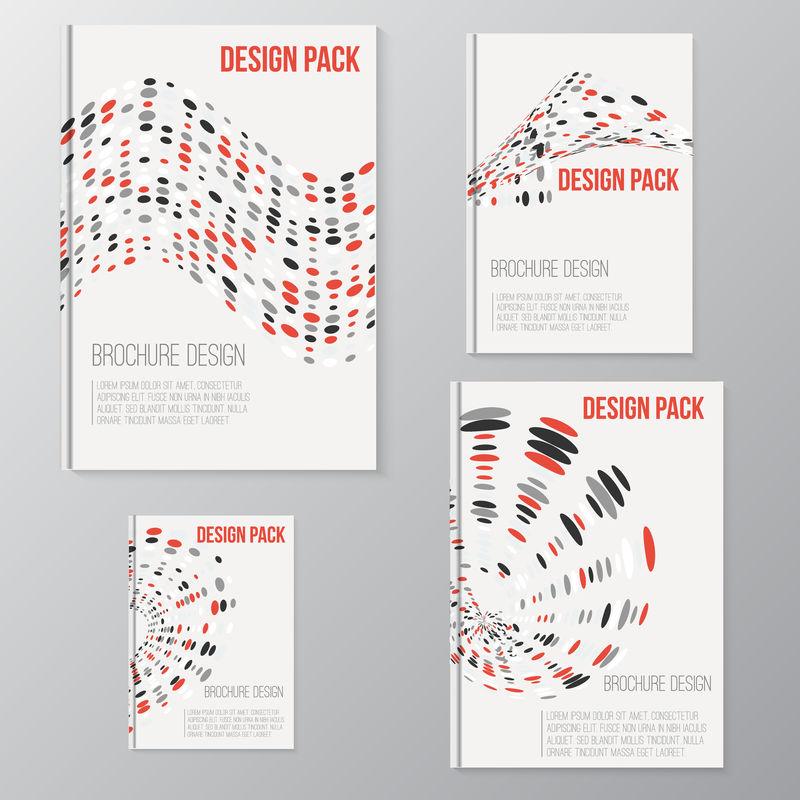 一套矢量小册子封面设计模板与抽象的几何形状和圆形背景在平面风格为您的业务。爱普生