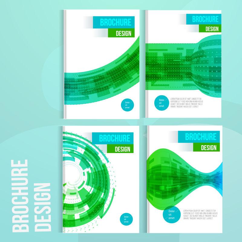 小册子套封面设计模板与抽象几何线形为您的业务。
