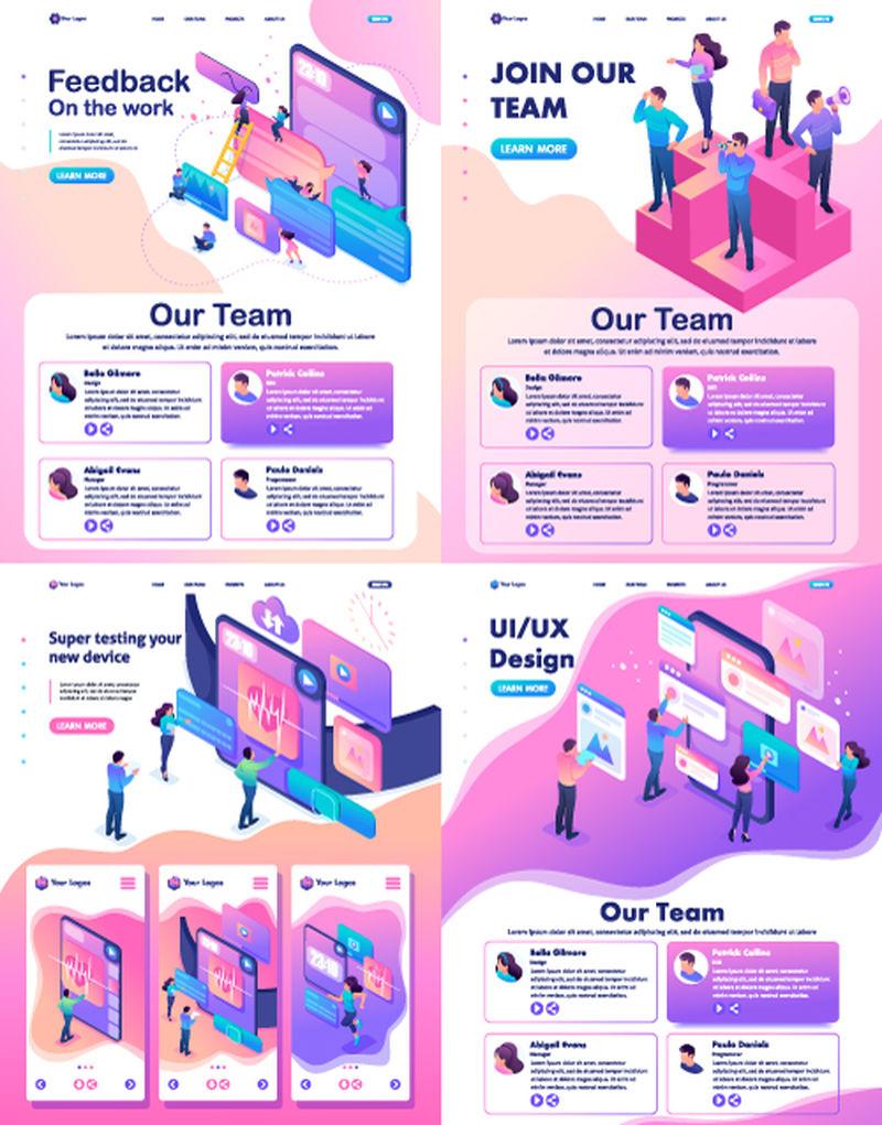 设置等距网站模板登陆页面概念测试设备-反馈-用户体验设计-加入我们的团队
