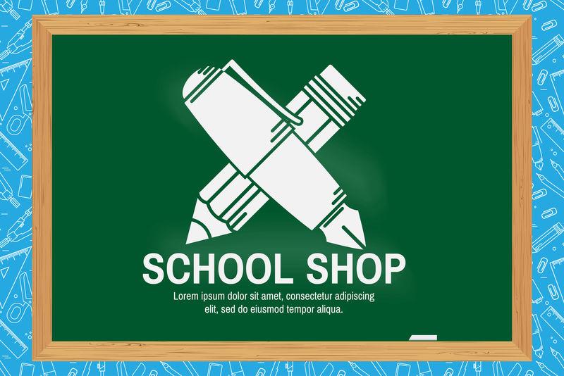 学校商店设计。
