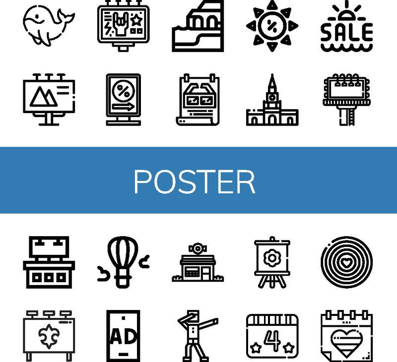 一组海报图标-如鲸鱼、广告牌、广告牌、阿尔加维、海报、夏季大甩卖、卡塔赫纳、广告、热气球、广告、糖果店、DAB、帆布、七月日、世界自豪日、海报