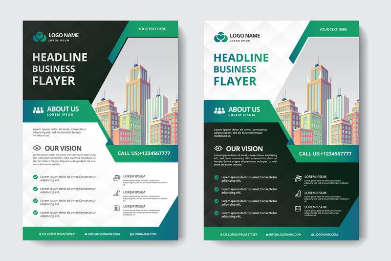 企业传单海报小册子封面设计布局背景-双色方案-A4尺寸矢量模板-矢量