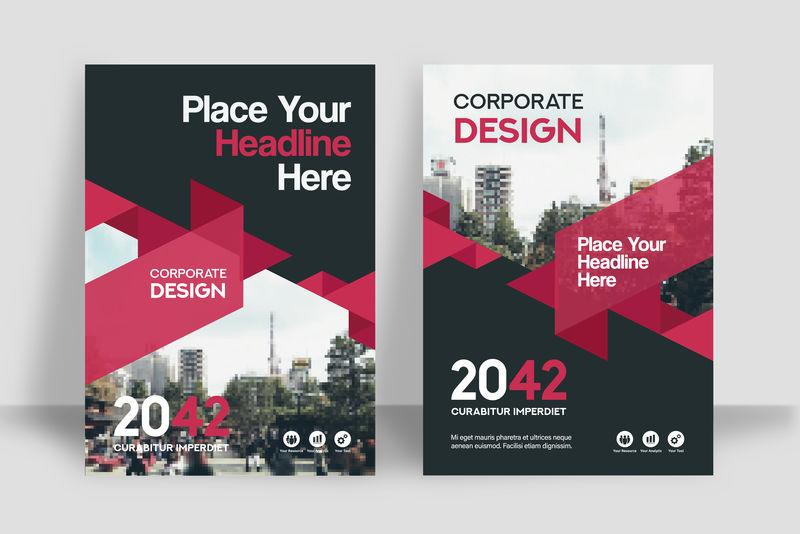 城市背景商务书封面设计模板