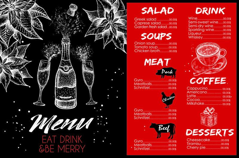 圣诞菜单-餐馆的菜单