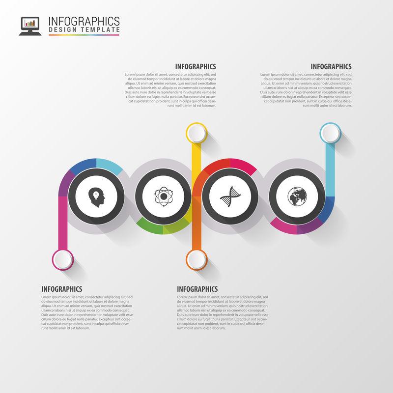 时间线信息图形模板-现代设计模板-矢量图示