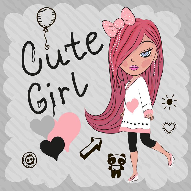 可爱的女孩
