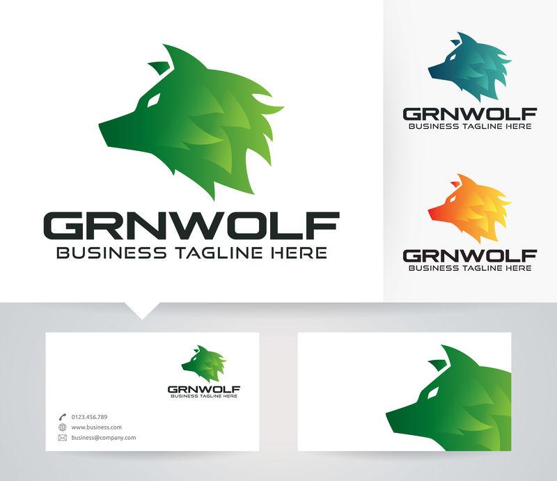 绿狼-矢量标识模板
