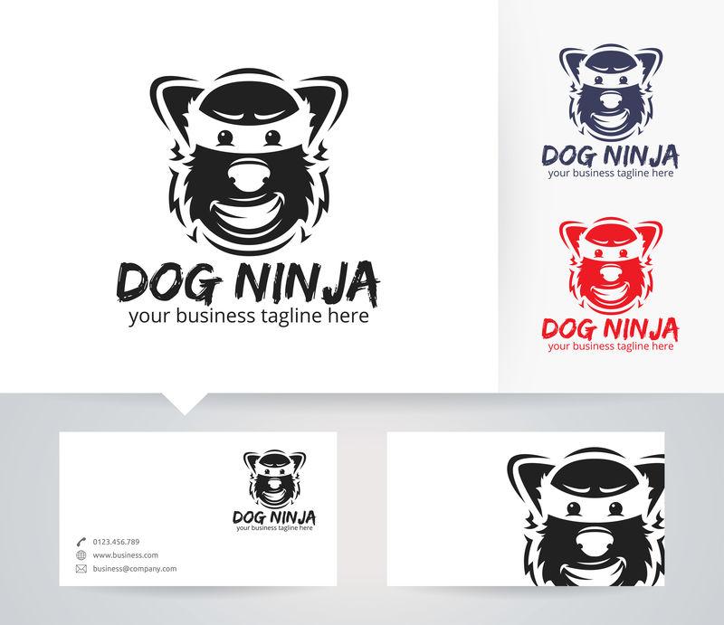 狗忍者-矢量标识模板