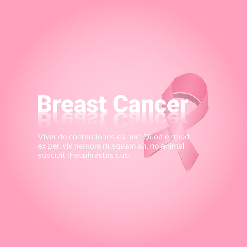 粉红丝带乳腺癌意识