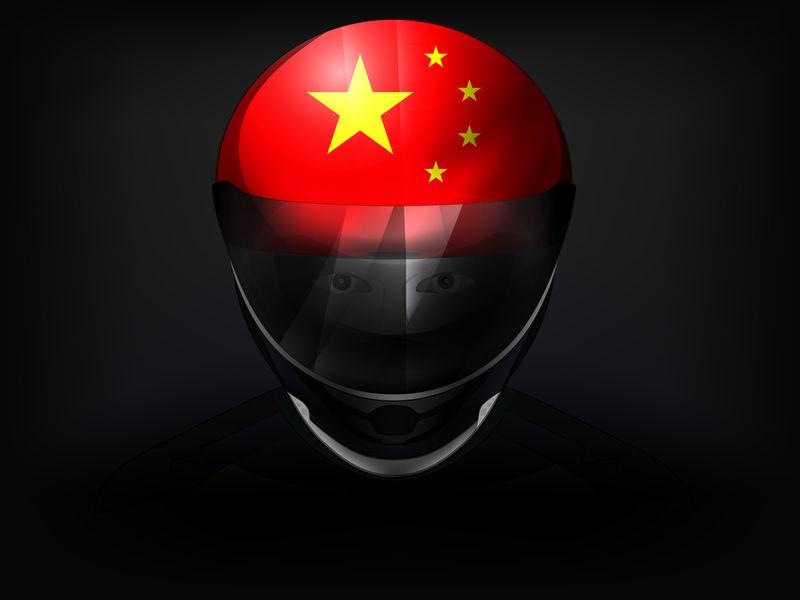 头盔上有国旗的中国赛车手矢量特写镜头