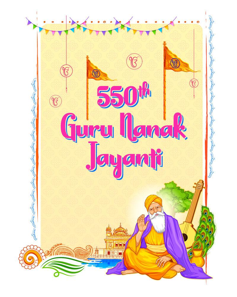 旁遮普省锡克教春节庆祝活动背景图