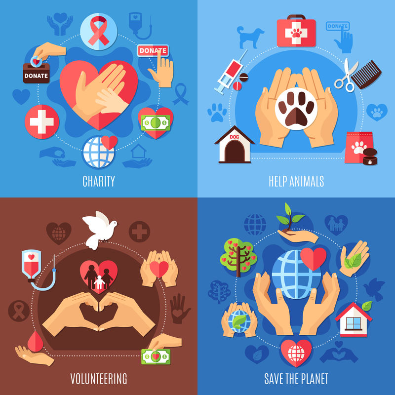 慈善帮助设计理念