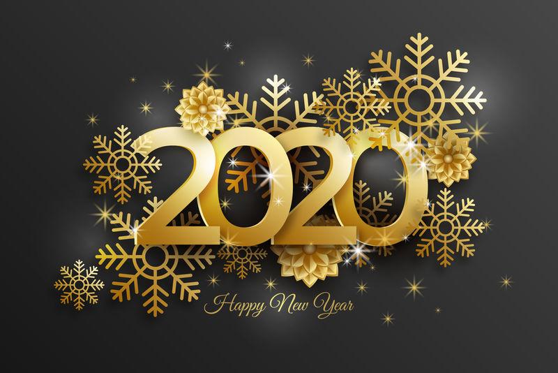 矢量2020新年背景