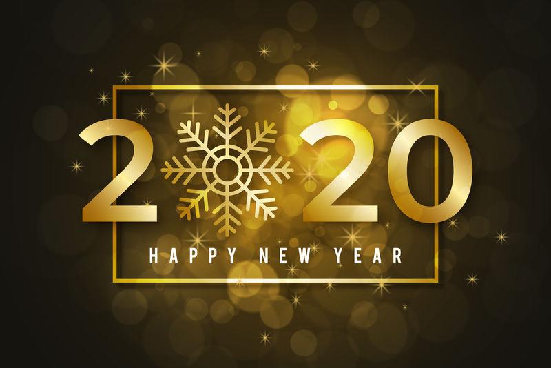 圣诞快乐-2020新年贺卡-2020年金色新年标志-金色雪花-在黑色背景下闪闪发光-2020年新年快乐的插图