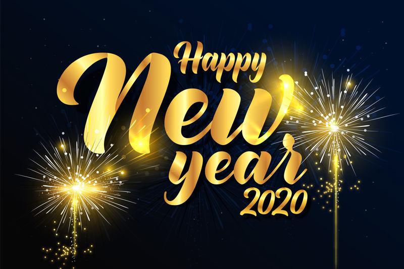 烟花设计新年快乐