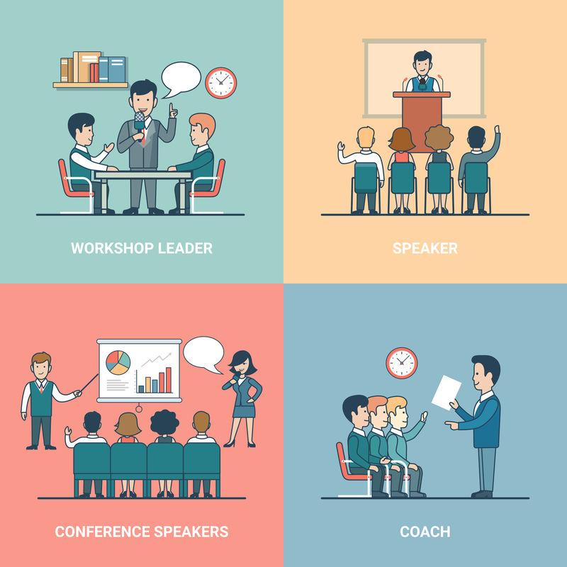 带家具矢量插图集的办公室中的线性平面训练变化。会议发言人、教练、车间负责人和听众角色。商业专业再培训理念。