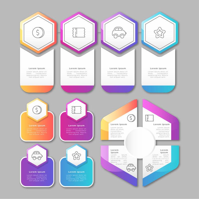 矢量摘要3D图形信息元素商业信息图形
