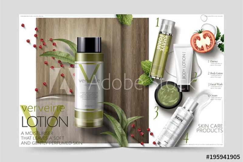 化妆品杂志模板-木桌上马鞭草洗剂-3D插图