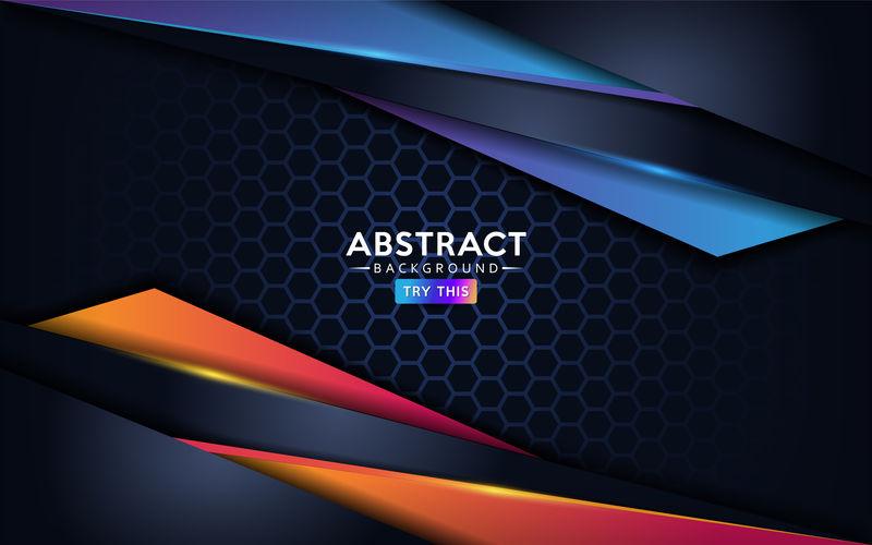 高级深色现代抽象背景,蓝色和橙色组合。未来抽象背景设计。
