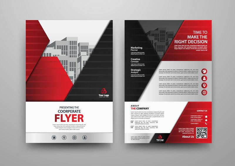 传单设计-商业手册模板-年度报告封面-教育小册子-广告-介绍-杂志页-A4尺寸矢量图-蓝色