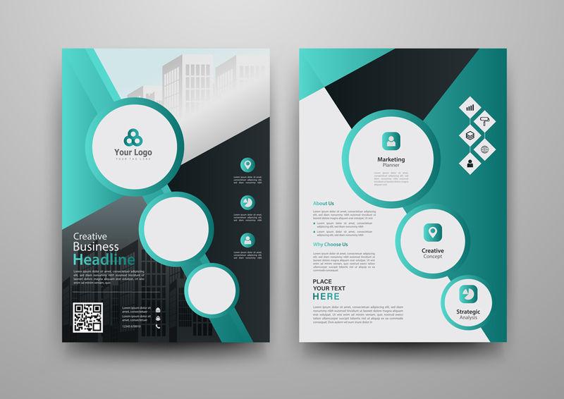 商业摘要矢量模板-用于小册子、年度报告、杂志、海报、企业演示、公文包、传单、市场、信息图表(前后均为A4蓝色和黑色)