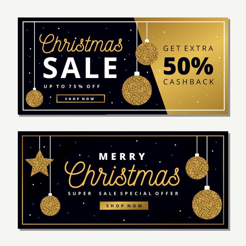 礼品券-矢量-图解-卡片模板-新年快乐-圣诞快乐