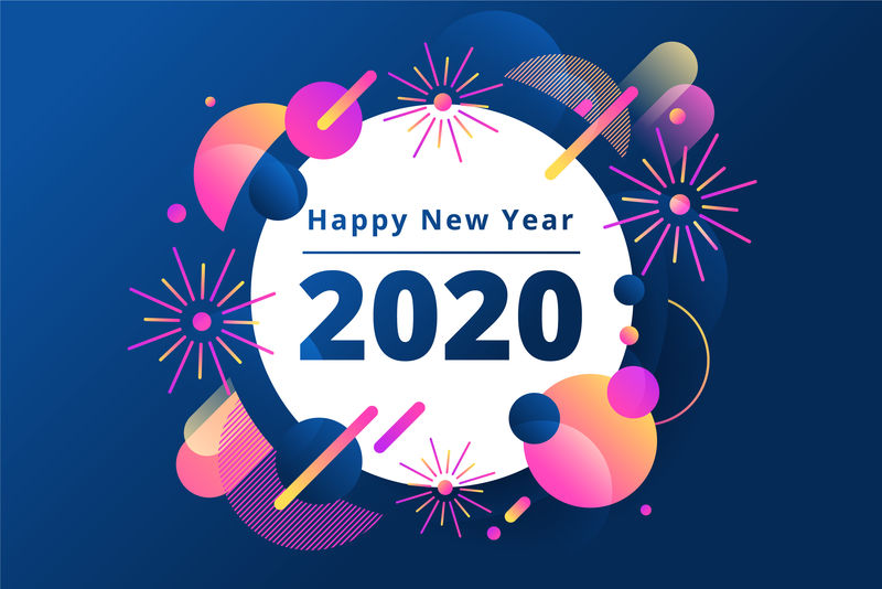彩色文字2020和星星装饰在紫色焰火的背景下-庆祝新年快乐