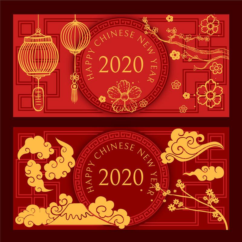 2020新年快乐-大鼠龚喜发年-红色装饰的背景