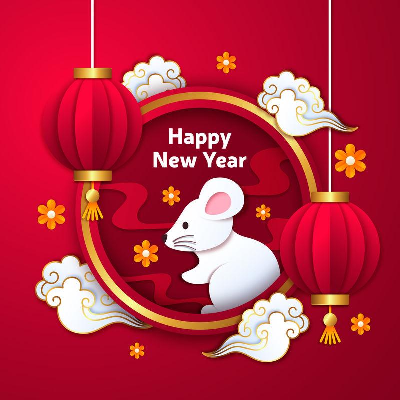 2020年春节快乐卡通可爱老鼠梅花和灯笼春联螺旋云-中文翻译:鼠年