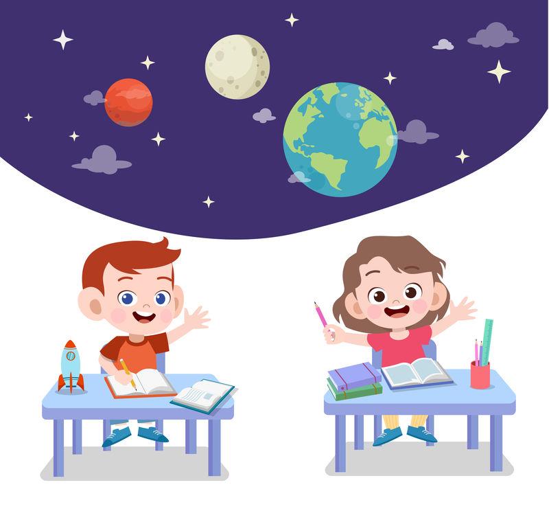 孩子们学习天文学矢量