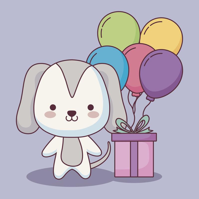 可爱的狗狗生日贺卡带有气球氦和礼物载体