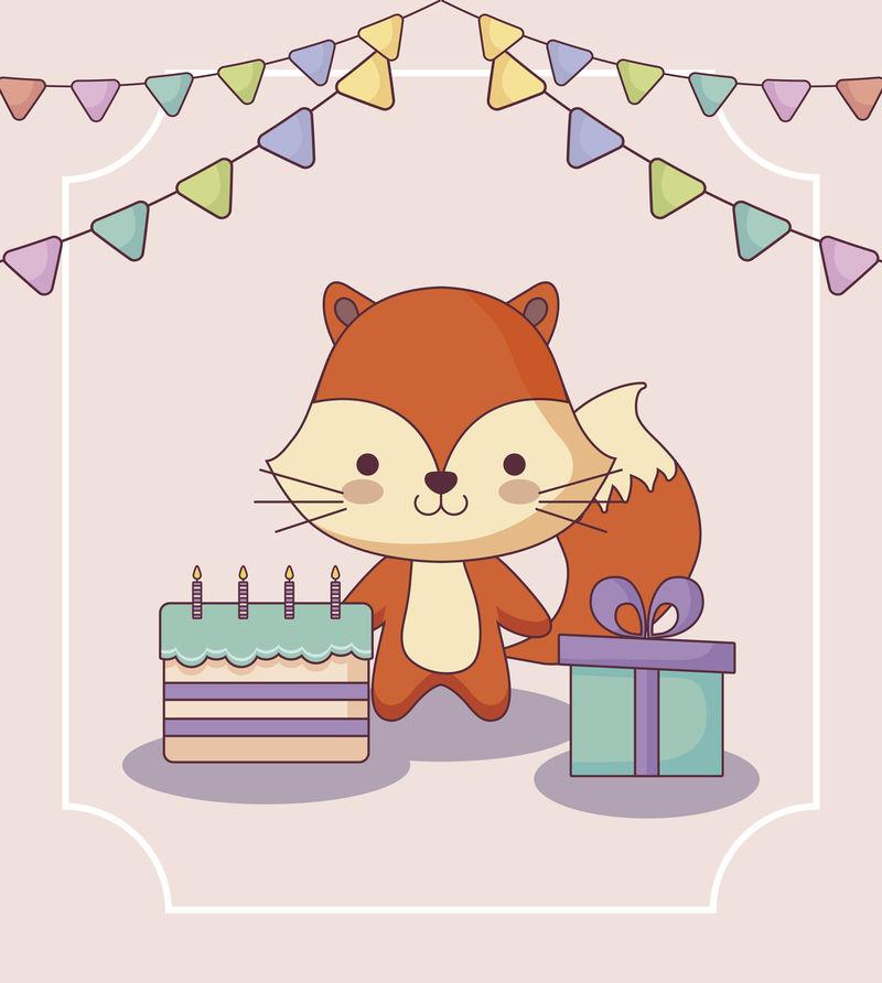 可爱的狐狸生日快乐卡片带有礼物和图标矢量