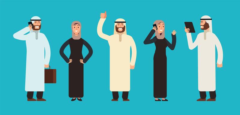 阿拉伯女商人和商人集团矢量