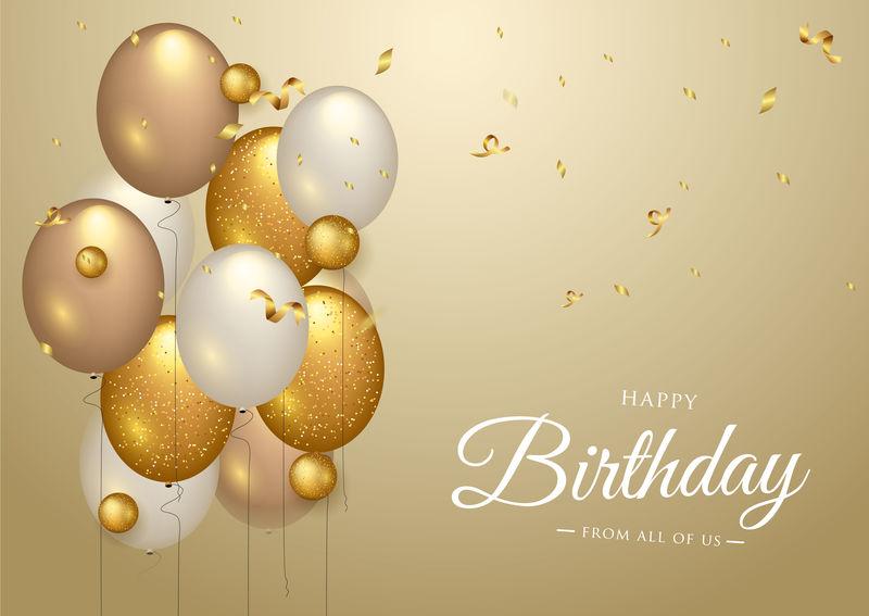 生日快乐庆祝贺卡的版式设计