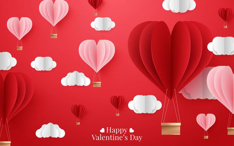 爱情和情人节的插图,折纸让热气球飞起来。矢量图示