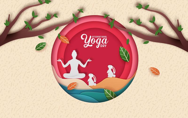 国际瑜伽日的插图。剪纸瑜伽身体姿势。矢量图示