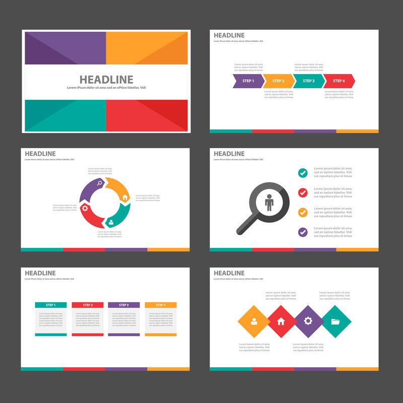 6彩色信息图形元素展示模板小册子传单平面设计3套
